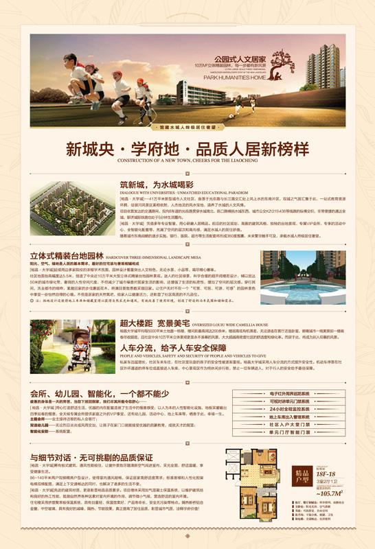 裕昌大學城5.jpg